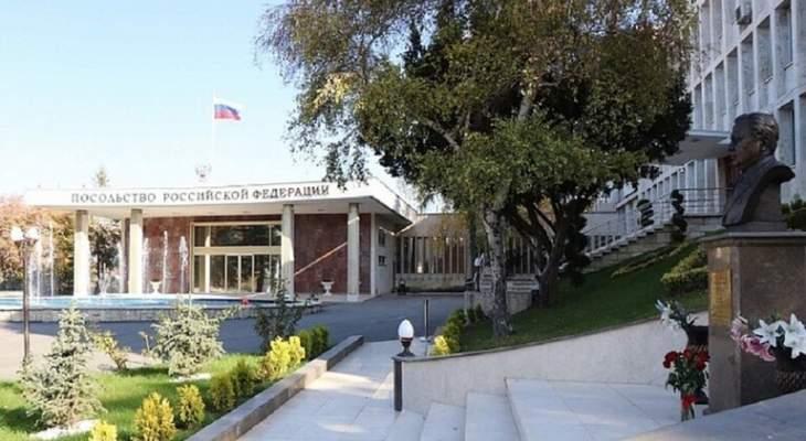 تشديد الإجراءات الأمنية حول مبنى السفارة الروسية في أنقرة