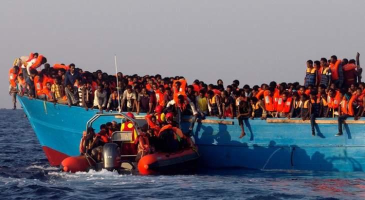 خفر السواحل الليبي اعترض 138 مهاجراً قبالة سواحل طرابلس