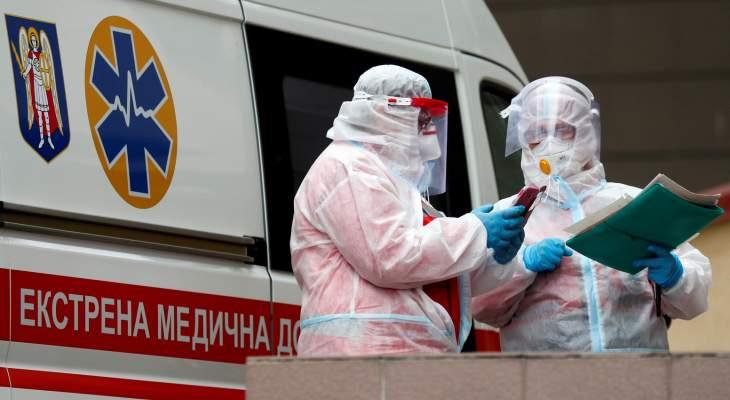 سلطات أوكرانيا تشدد متطلبات الدخول لمواطني روسيا وبيلاروسيا