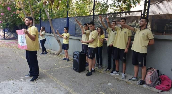 طلاب مدرسة سيدة المعونة جسر الباشا نظموا وقفة تضامنية مع الحراك