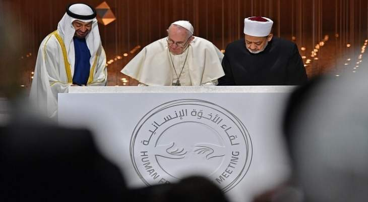 ولي عهد ابو ظبي هاتف بابا الفاتيكان وشيخ الأزهر