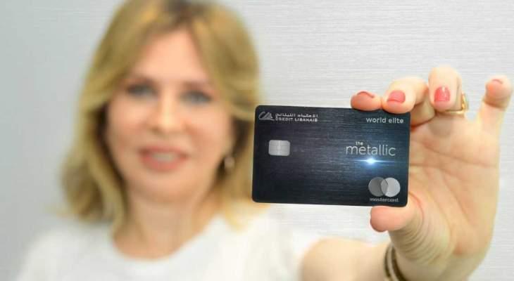 بنك الاعتماد اللبناني: The metallic البطاقة المعدنيّة الأولى من نوعها في لبنان
