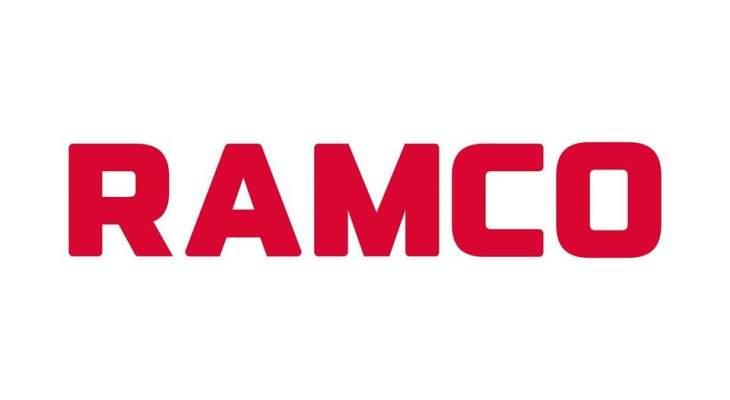 شركة رامكو أعلنت حاجتها إلى عمال لبنانيين