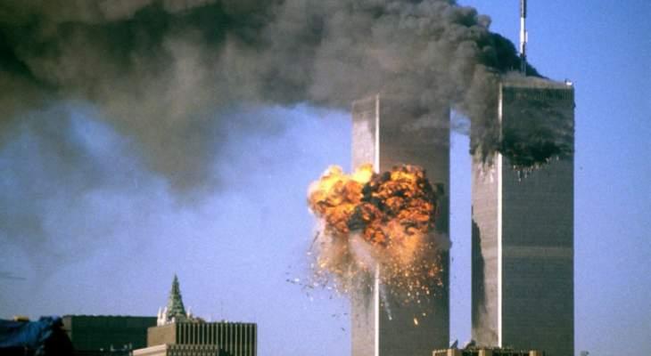 """""""FBI"""" يكشف بالخطأ عن مسؤول سعودي عمل في لبنان متورط بهجمات """"11 ايلول"""""""