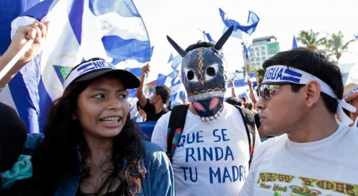 الآلاف يشاركون في احتجاجات جديدة في نيكاراغوا ضد نظام الرئيس