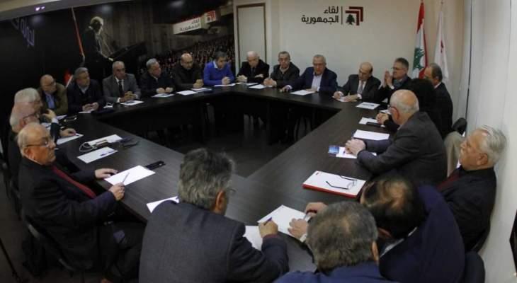 لقاء الجمهورية: مصالحة الجبل ثابتة وتناتش الصلاحيات مرفوض