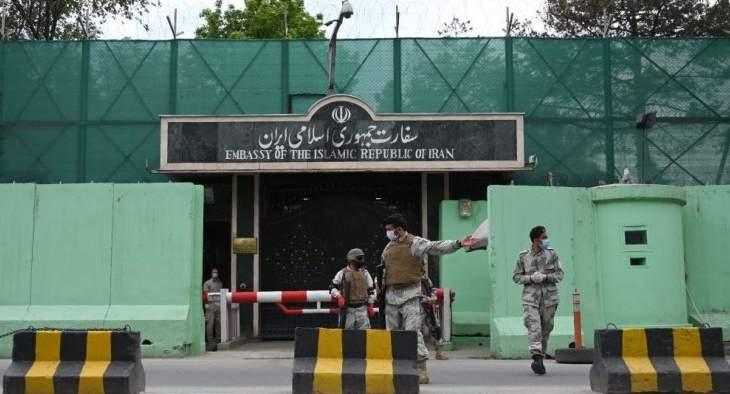 سقوط صاروخ في محيط السفارة الإيرانية في العاصمة الأفغانية كابول ولا إصابات