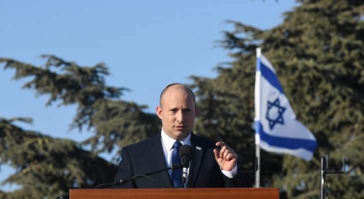 رئيس وزراء إسرائيل: سنواصل تطبيق اتفاقيات إبراهيم سعيا لشرق أوسط مستقر وآمن ومزدهر