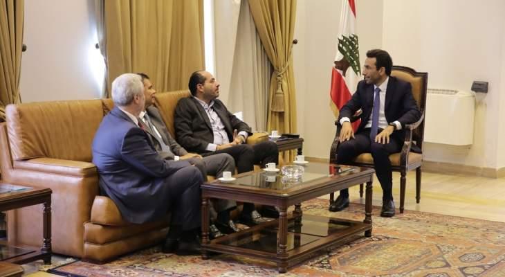 شبيب استقبل حسن مراد والقائم بأعمال السفارة البرازيلية