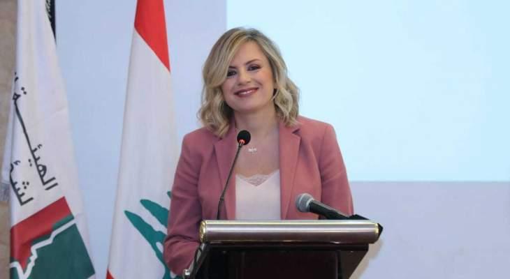 كلودين عون: موضوع منح المرأة اللبنانية الجنسية لأبنائها يستغل سياسيا