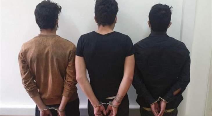 توقيف 3 سوريين أثناء محاولتهم الدخول الى أحد المنازل في بعقلين بهدف السرقة