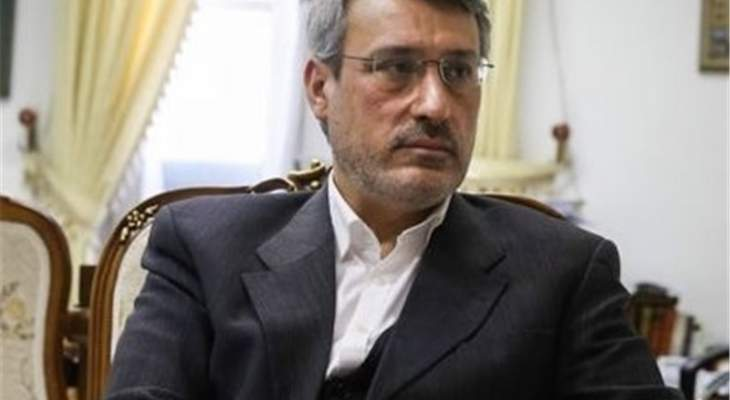 سفير إيران بلندن: منح بريطانيا الحماية الدبلوماسية لامرأة مسجونة بإيران مخالف للقانون الدولي