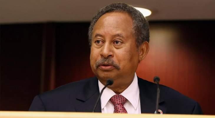 رئيس وزراء السودان عيّن لجنة للتحقيق في فض اعتصام قرب وزارة الدفاع في حزيران
