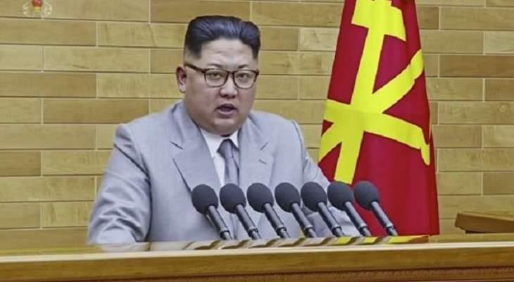 زعيم كوريا الشمالية دشّن مشروعًا ضخمًا قرب الحدود مع الصين