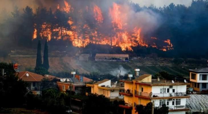 ارتفاع حصيلة ضحايا حرائق الغابات في تركيا إلى 8 قتلى و864 مصابا