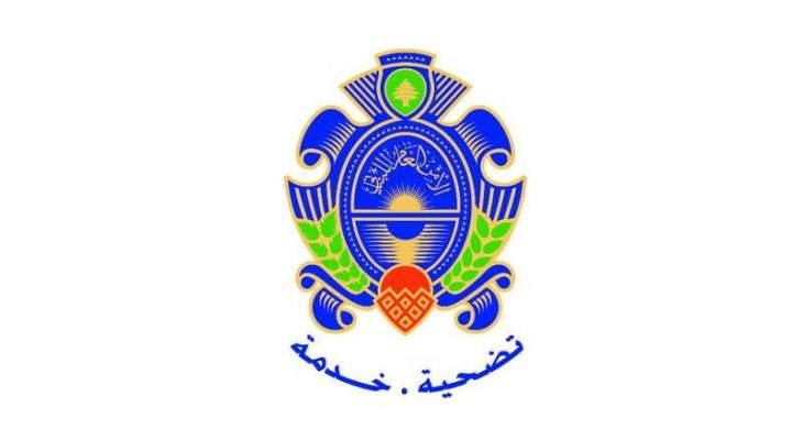 الأمن العام: التوقف عن استقبال طلبات المواطنين في مركز غزير بسبب عطل بنظام الخوادم
