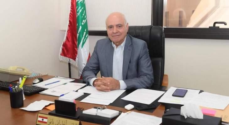 بانو: لتشكيل حكومة تكنوقراط إنقاذية لإخراج لبنان من النفق المظلم