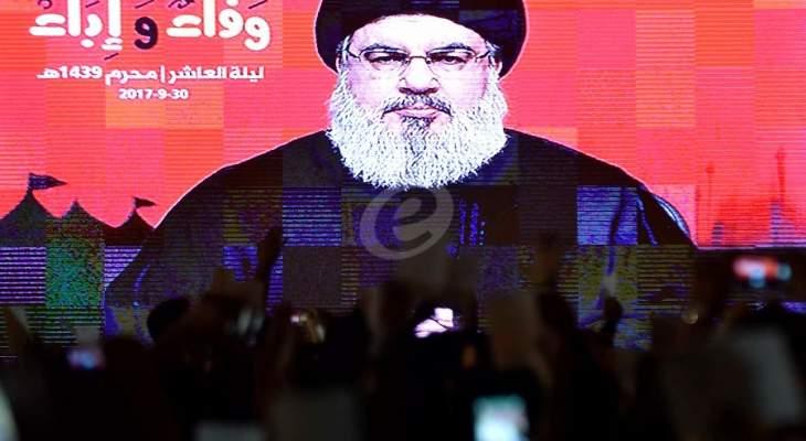 مصادر حزب الله تنفي للنشرة الكلام المنقول عن لسان نصرالله