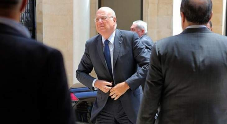 وصول ميقاتي إلى قصر الإليزيه حيث يلتقي الرئيس الفرنسي إيمانويل ماكرون