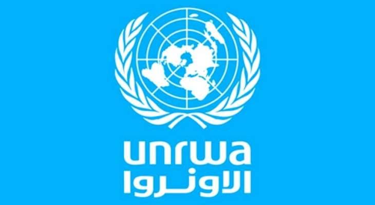 الأنروا: 3801 إصابة بين لاجئي فلسطين في لبنان منذ بدء الأزمة