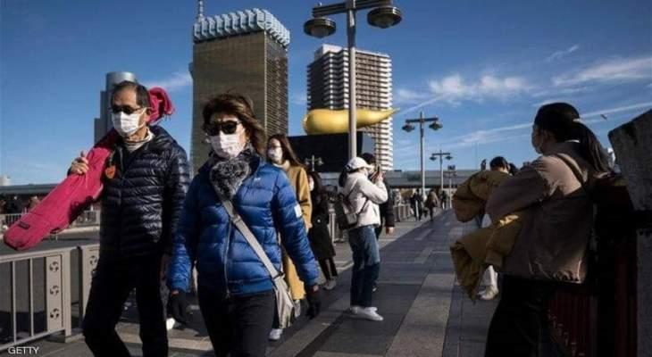 حاكمة طوكيو: سأطلب من الحكومة اتخاذ تدابير طارئة للحد من كورونا