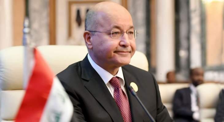 رئيس العراق دعا الكتل السياسية للتعاون في تسمية المكلف برئاسة الحكومة