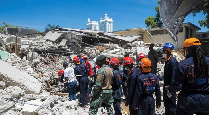 الحماية المدنيّة: ارتفاع حصيلة ضحايا زلزال هايتي إلى 1941