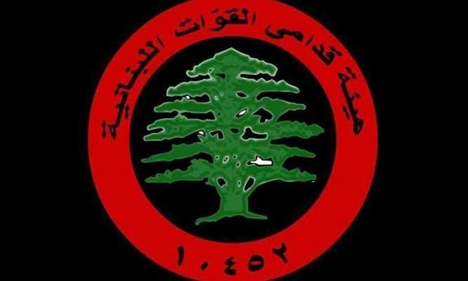 هيئة قدامى القوات: ندعم بقوة تحقيق مطالب الحراك بعيدا عن تسييسه وحرفه عن مساره