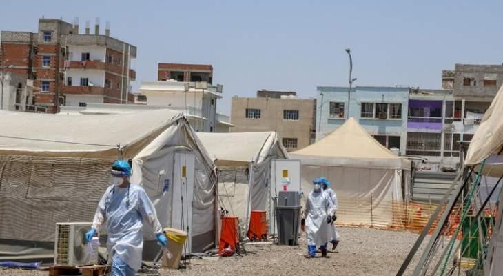 الصحة اليمنية: إطلاق حملة تطعيم ضد كورونا في 13 محافظة