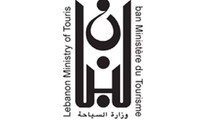 وزارة السياحة: السماح للمطاعم بالعمل 24 ساعة للديلفري والطلب من السيارات حصرا