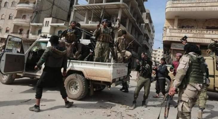 المرصد السوري: 3 قتلى وجريحان باشتباكات بين الفصائل الموالية لأنقرة والقوات الكردية شمالي حلب