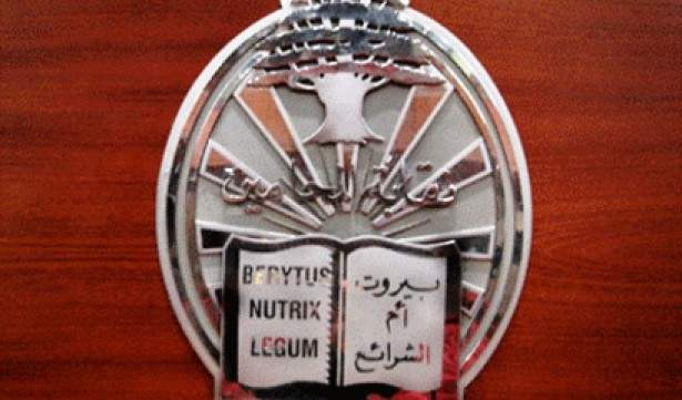 حضور 11 محاميا الى سجن حلبا للاطلاع على أوضاع السجناء
