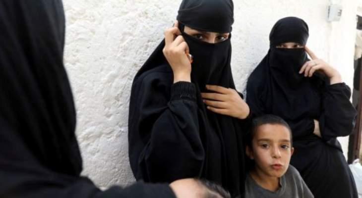 الصانداي تايمز: مواطنة المانية انكشف امر انضمامها الى داعش عبر هاتفها المحمول