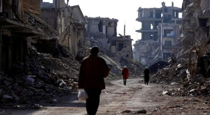 أ ف ب: حصيلة وفيات النزاع السوري 387 ألف شخص في 9 سنوات