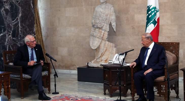"""مصادر """"الشرق الاوسط"""": بوريل وضع من التقاهم أمام خيارين إما الحكومة أو العقوبات"""