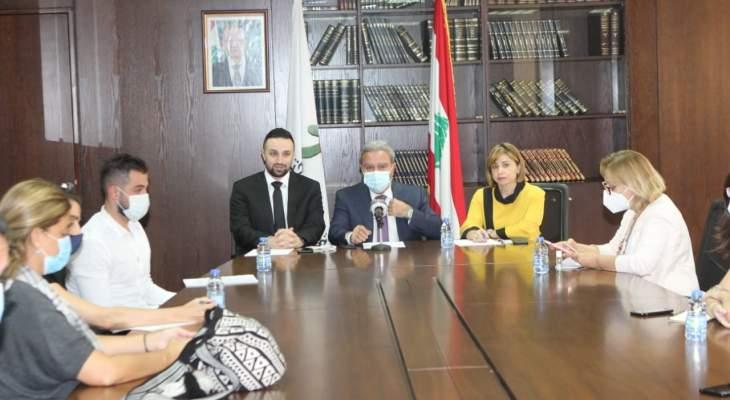 المشرفية عرض خطة لبنان للاستجابة للازمة: لتخريج اللبنانيين من الفقر