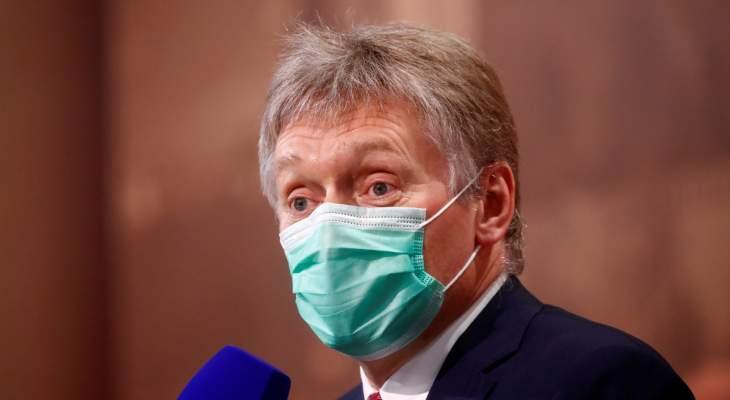 بيسكوف: لا توجد قرارات بشأن تغيير التركيبة الحكومية الروسية حتى الآن
