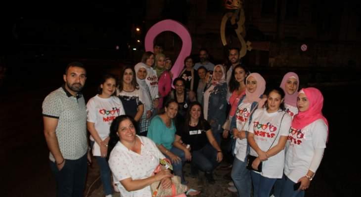 حملة في النبطية لاجراء فحص الثدي المبكر واضاءة شارع النادي الحسيني بالزهري