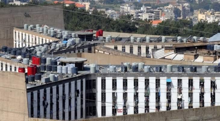 """النشرة: المساجين في مبنى """"د"""" برومية يضربون عن الطعام ويقومون بأعمال شغب"""
