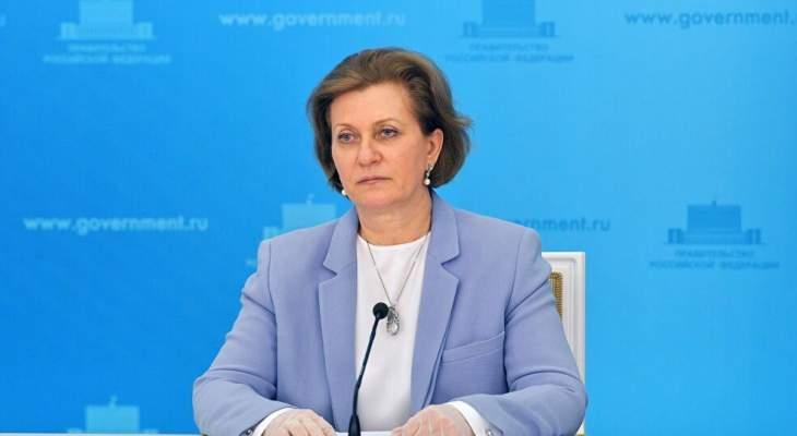حماية المستهلك الروسية: الأوبئة الجديدة أمر لا مفر منه في المستقبل