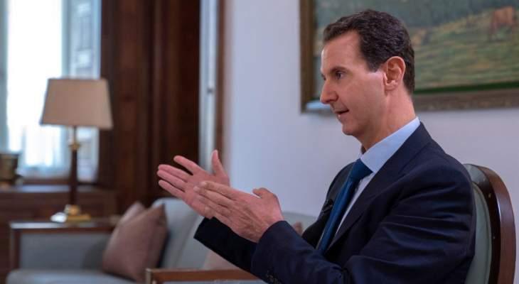 الأسد: الحالات التقسيمية أو الانعزالية أو الطائفية إذا حصلت في دولة عربية ستنتقل لدول الأخرى