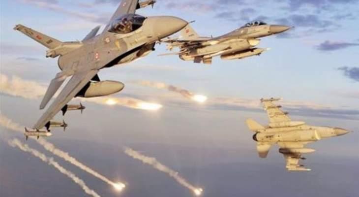 التحالف العربي دمّر بغارات جوية مخزن أسلحة تابع لأنصار الله في حجة باليمن