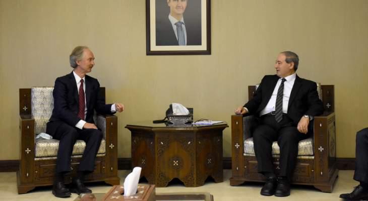 المقداد أكد لبيدرسون ضرورة احترام سيادة سوريا ورفض التدخل الخارجي بشؤونها الداخلية