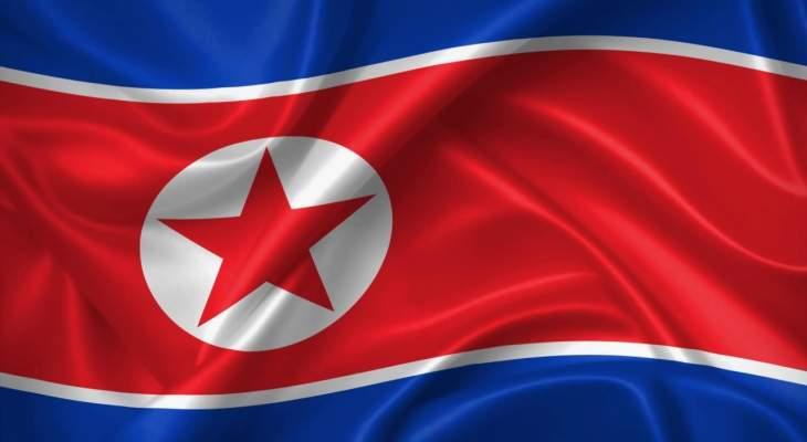 وزير الخارجية الروسية ونائب وزير الخارجية الأميركية بحثا بسبل التسوية الكورية الشمالية