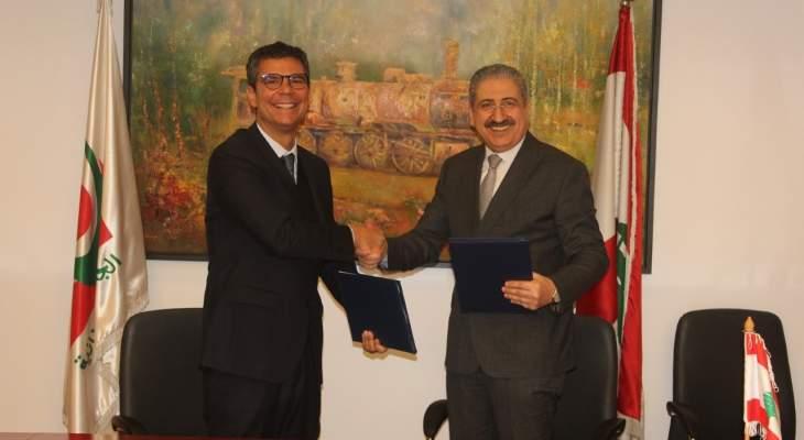 اتفاقية تعاون بين الجامعة اللبنانية والسفارة البرازيلية في بيروت