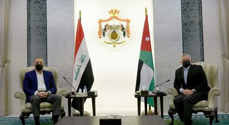 ملك الأردن ورئيس وزراء العراق أكدا أهمية عقد القمة الثلاثية بوقت قريب جدا