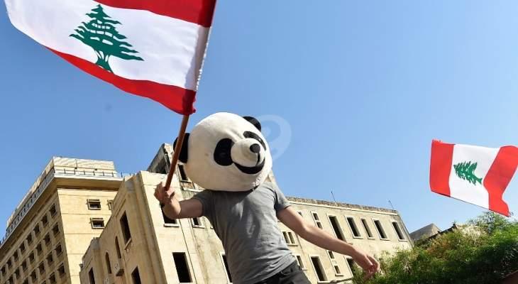 6 جرحى و11 موقوفا في إشكال بين المتظاهرين ومكافحة الشغب في رياض الصلح