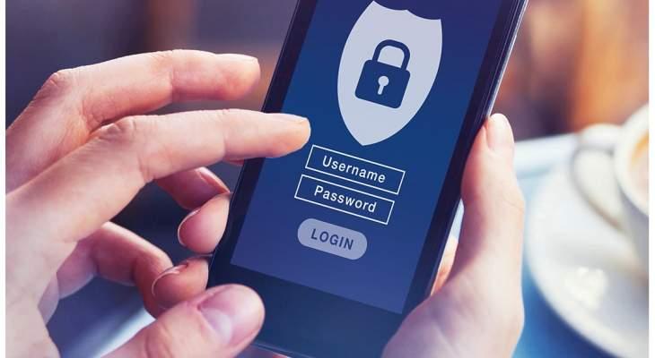 قوى الامن نشرت بعض الاجراءات الواجب اتخاذها من أجل انترنت آمن
