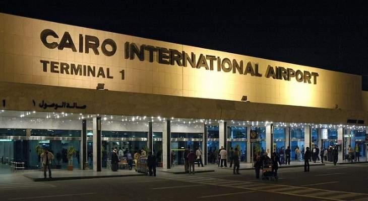 سلطات مطار القاهرة تشدد الرقابة على القادمين من السودان بسبب الكوليرا