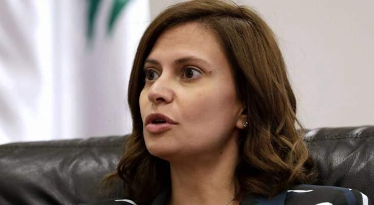 بستاني: تمديد فترة التخفيض المؤقت على رسوم الإشتراكات الجديدة بالتيار الكهربائي